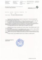 Schenck Process Ukraine LLC